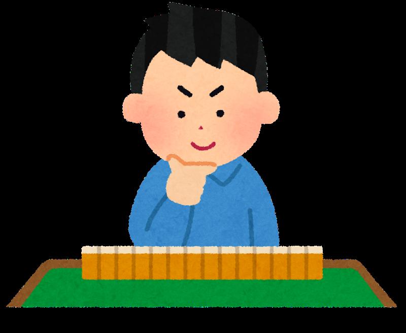 麻雀よりもポーカーが流行らない理由