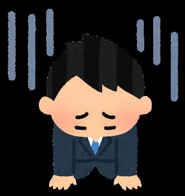 【悲報】100日のワニ、完全に死亡