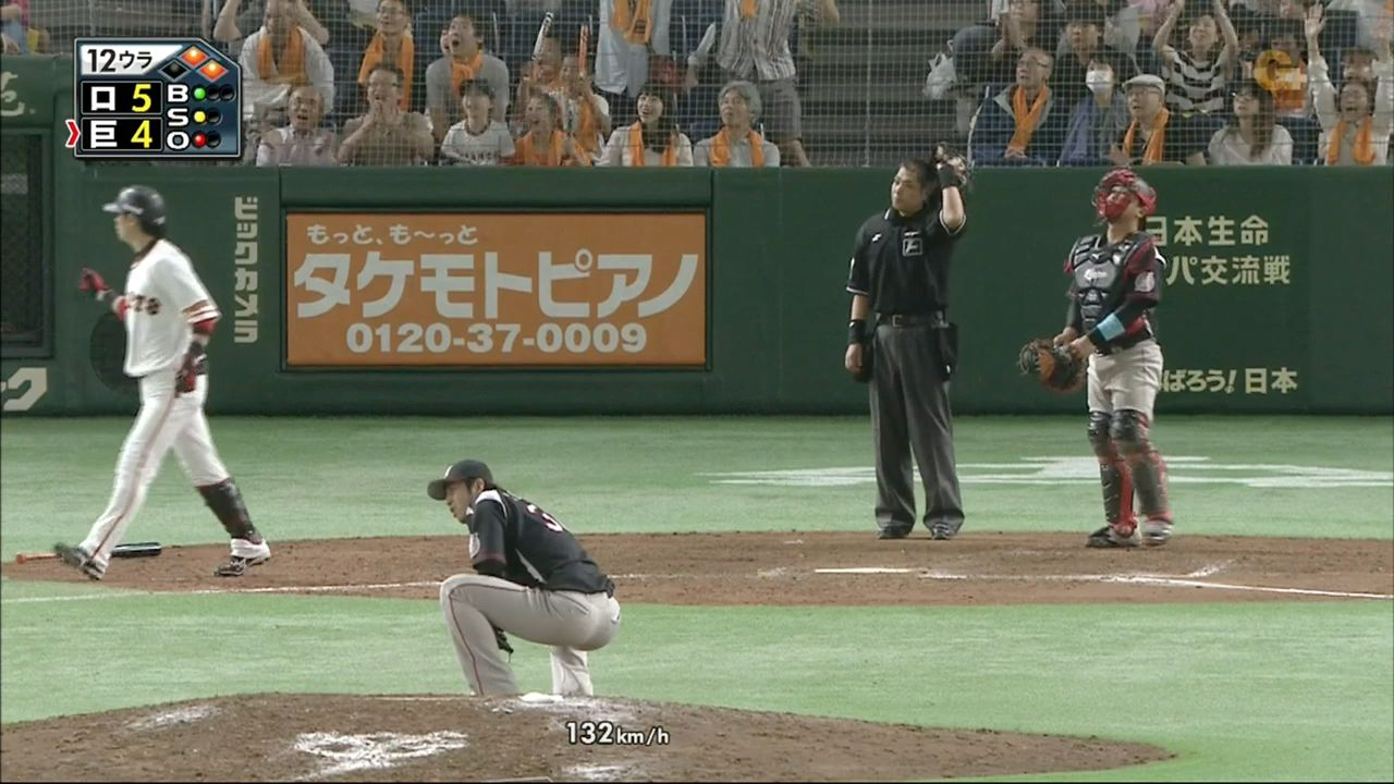千葉 ロッテ なん j プロ野球・なんJまとめアンテナ 選択球団:ロッテ