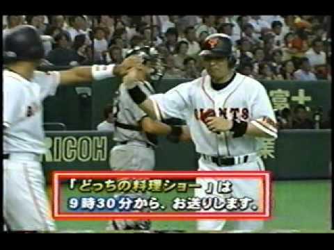 2ちゃんねる プロ野球