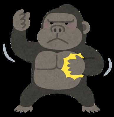 animal_gorilla_drumming.png
