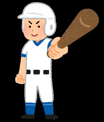 baseball_homerun_yokoku.png
