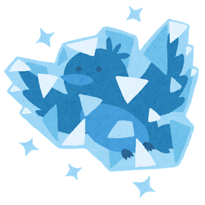 bluebird_freeze.png