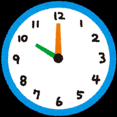 clock_1000.png