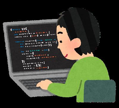 完全初心者がプログラミング独学しようと思うんやが可能か?