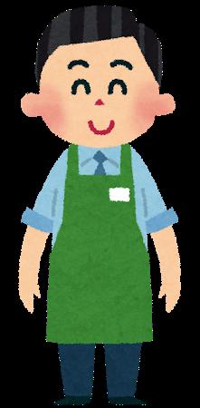 job_supermarket_tenchou.png