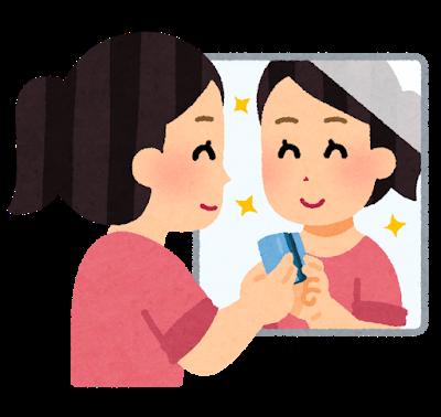 mirror_souji_kenma_pad.png