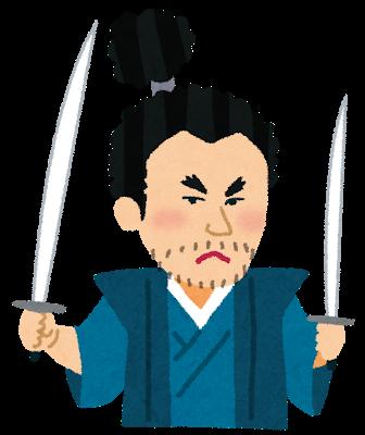 miyamoto_musashi.png