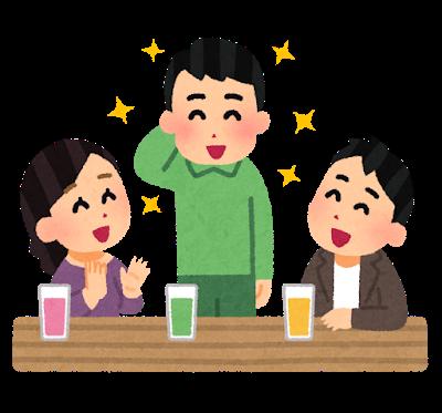 party_kansougeikai_man.png