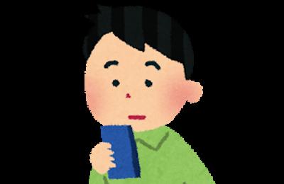 【朗報】松屋、ガチでやばい商品を販売してしまう