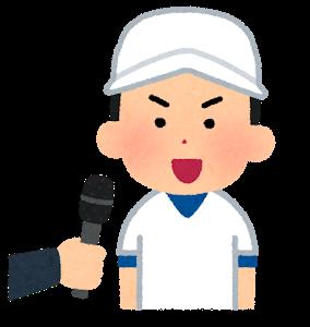 sports_hero_interview_man_baseball.png