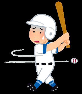 sports_slump_baseball.png