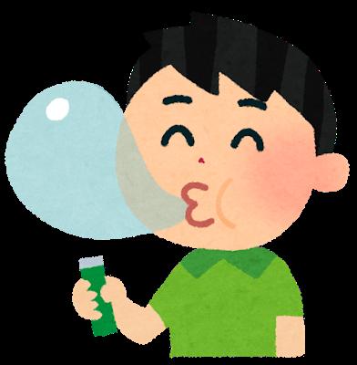 sweets_gum_boy.png