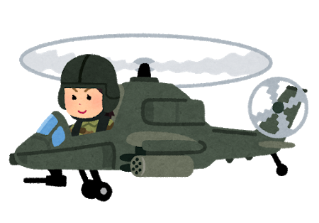 war_helicopter_woman.png